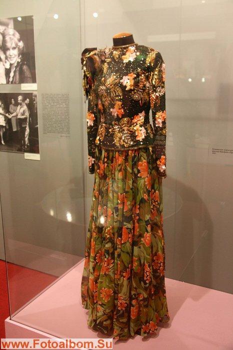 Платье, сшитое Людмилой Гурченко.