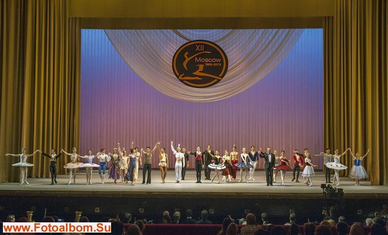 Заключительный момент на Исторической сцене Большого театра