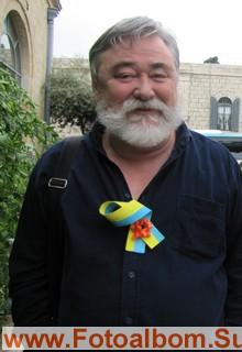 Ленточка в знак поддержки Украины